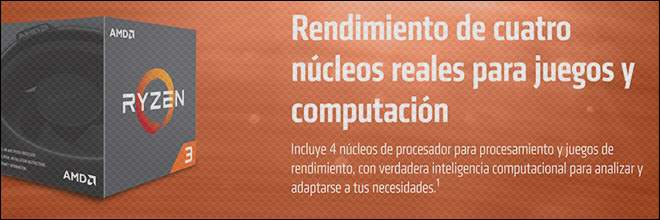 Procesadores AMD Ryzen 3 (AM4)