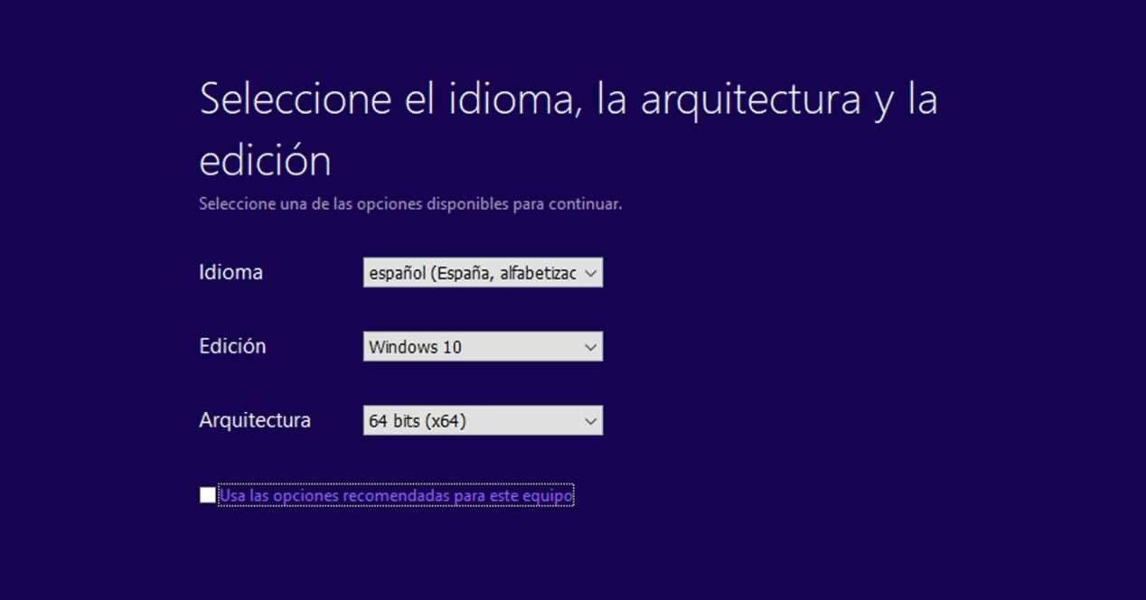 Descargar imagen de disco Windows 10